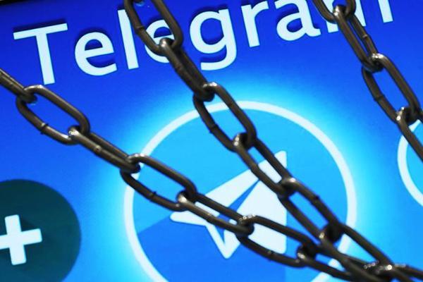 Запуск криптовалюты Telegram откладывается минимум наполгода