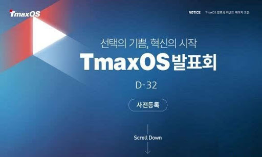 Власти Южной Кореи отказываются от Windows и переезжают на Linux
