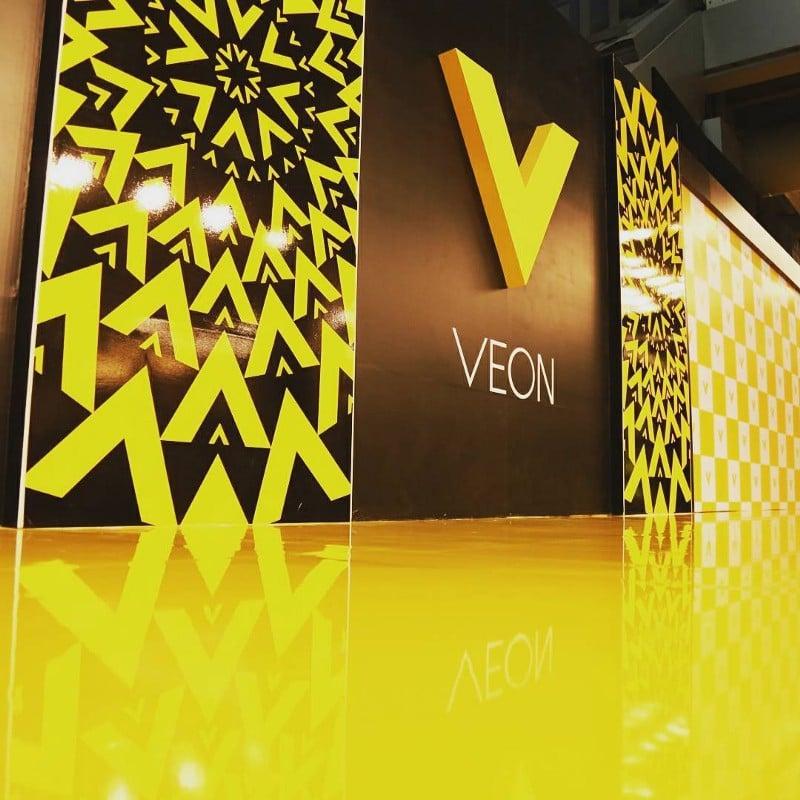 Люксембургская компания пытается отсудить у Veon $50 млн из-за активов в Африке