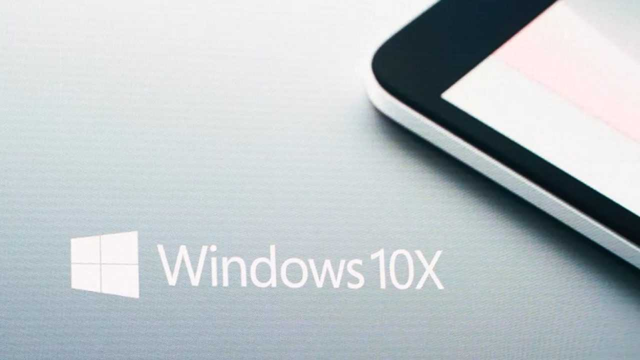 Все, что нужно знать о Windows 10X