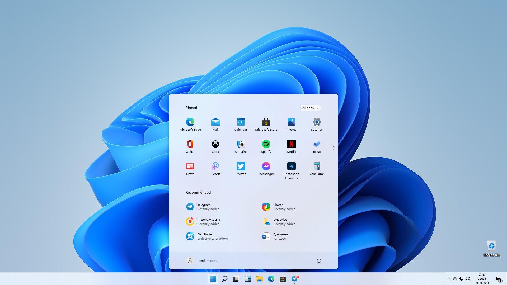 Microsoft официально представила Windows 11