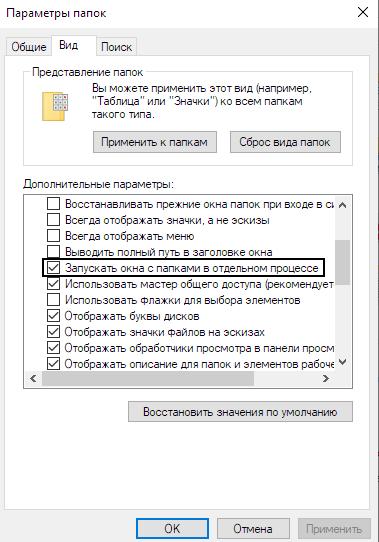 Известна ещё одна подробность грядущего обновления Windows 10