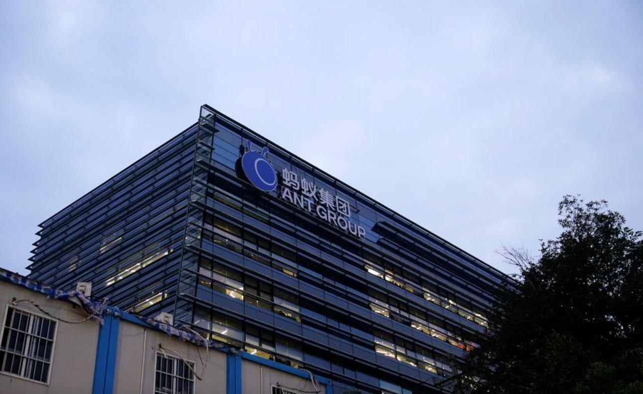 Размещение акций Ant Group отложено, компании придется выполнять новые требования регуляторов