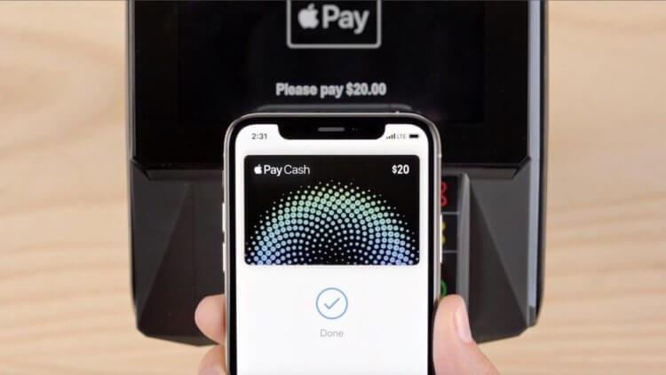 В Apple Pay добавят карты «Мир»