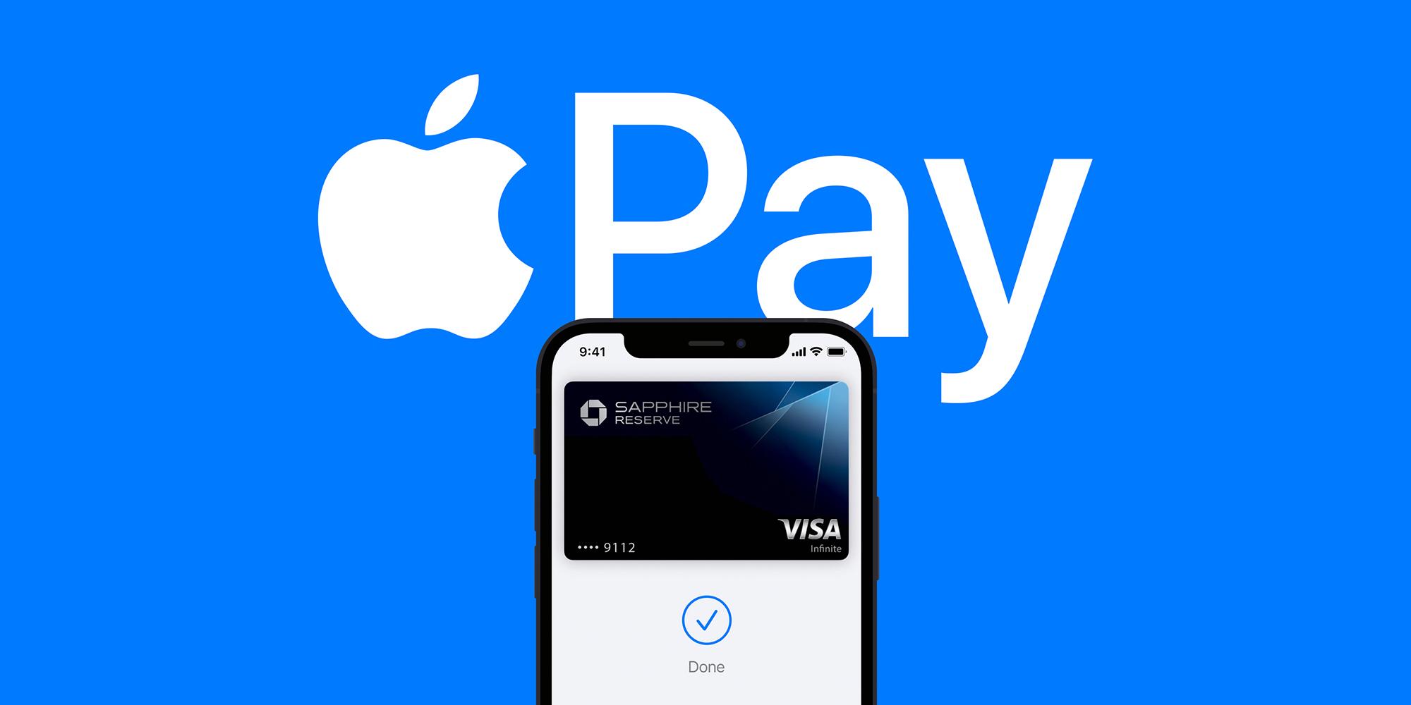 Apple грозит крупный штраф за монопольное использование NFC
