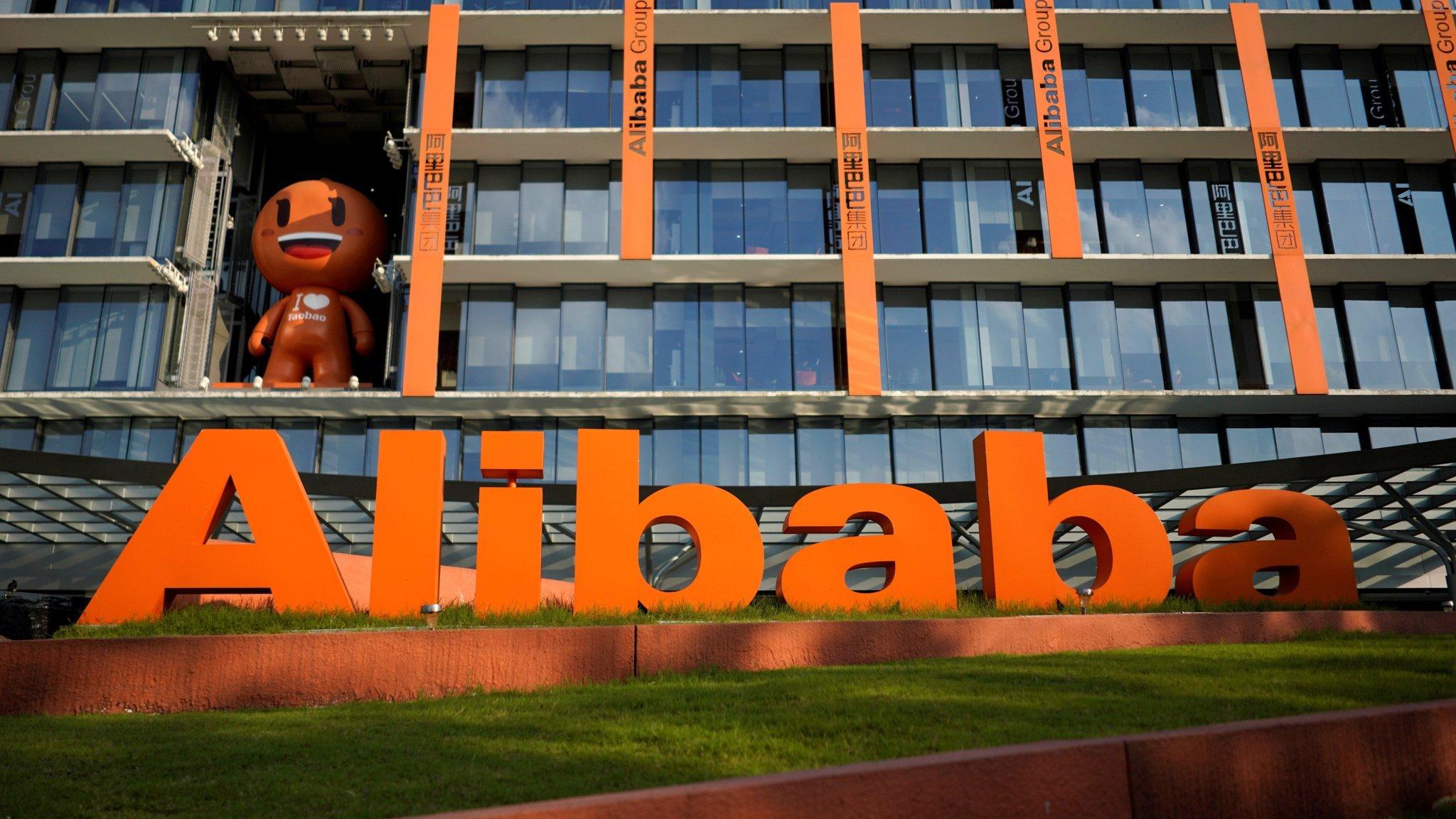 Alibaba заплатит рекордный штраф в 2,8 миллиарда долларов