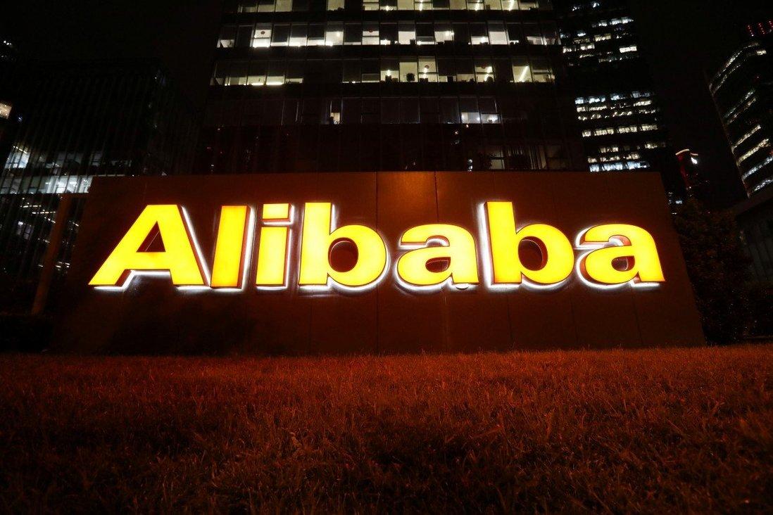 Alibaba Group запустила торговую площадку для NFT