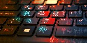 Япония может запретить китайское телеком-оборудование