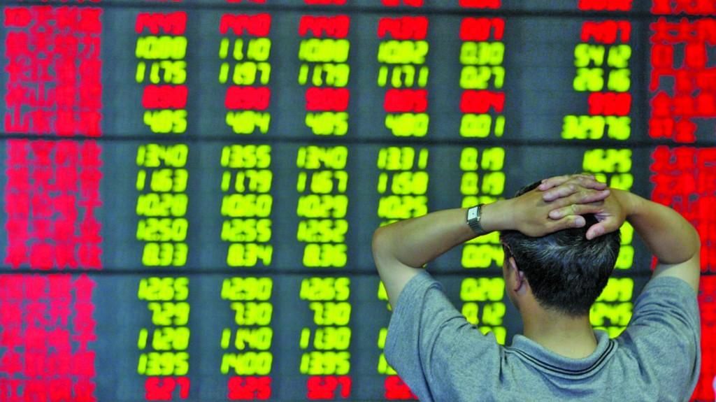 Неудачное IPO Xiaomi: акции упали в первый день торгов