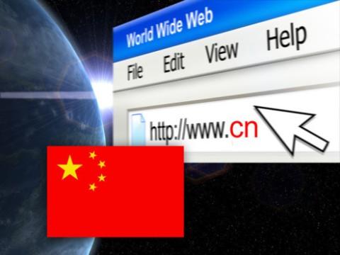 Национальный домен КНР оказался меньше, чем предполагалось