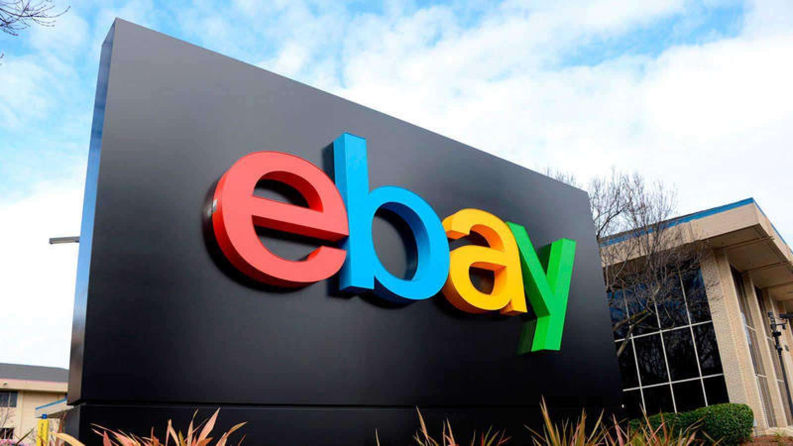 eBay собирается продать свое рекламное подразделение за$8 млрд