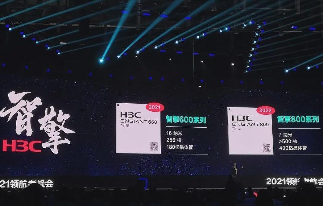 Китайская компания Ziguang анонсировала первый в мире процессор более чем с 500 вычислительными ядрами