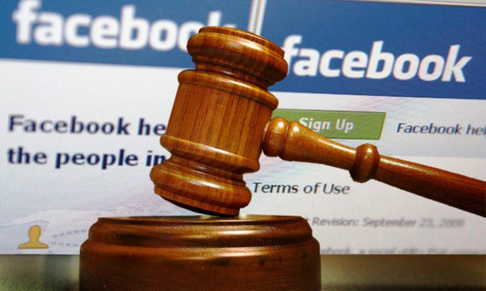 Московский суд дал отсрочку Facebook на выплату штрафа