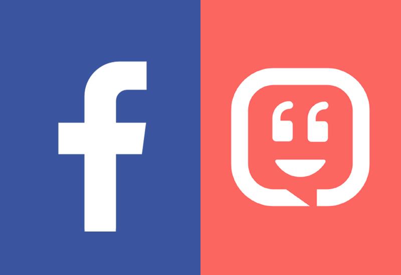 Сделка с Kustomer может привлечь к Facebook внимание европейских антимонопольных органов