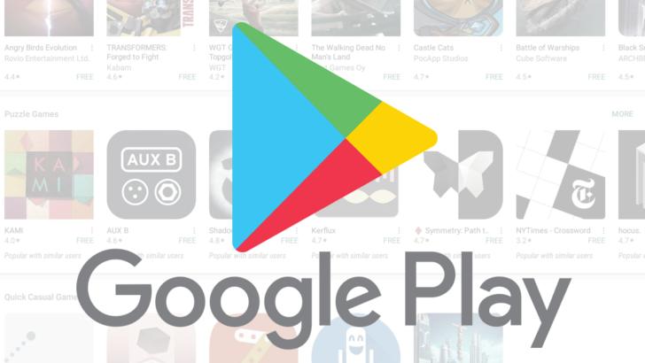 Google доплачивает производителям Android-устройств за отказ от сторонних магазинов ПО