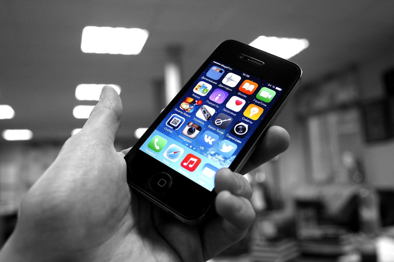 В России утверждён список требований к мобильным приложениям