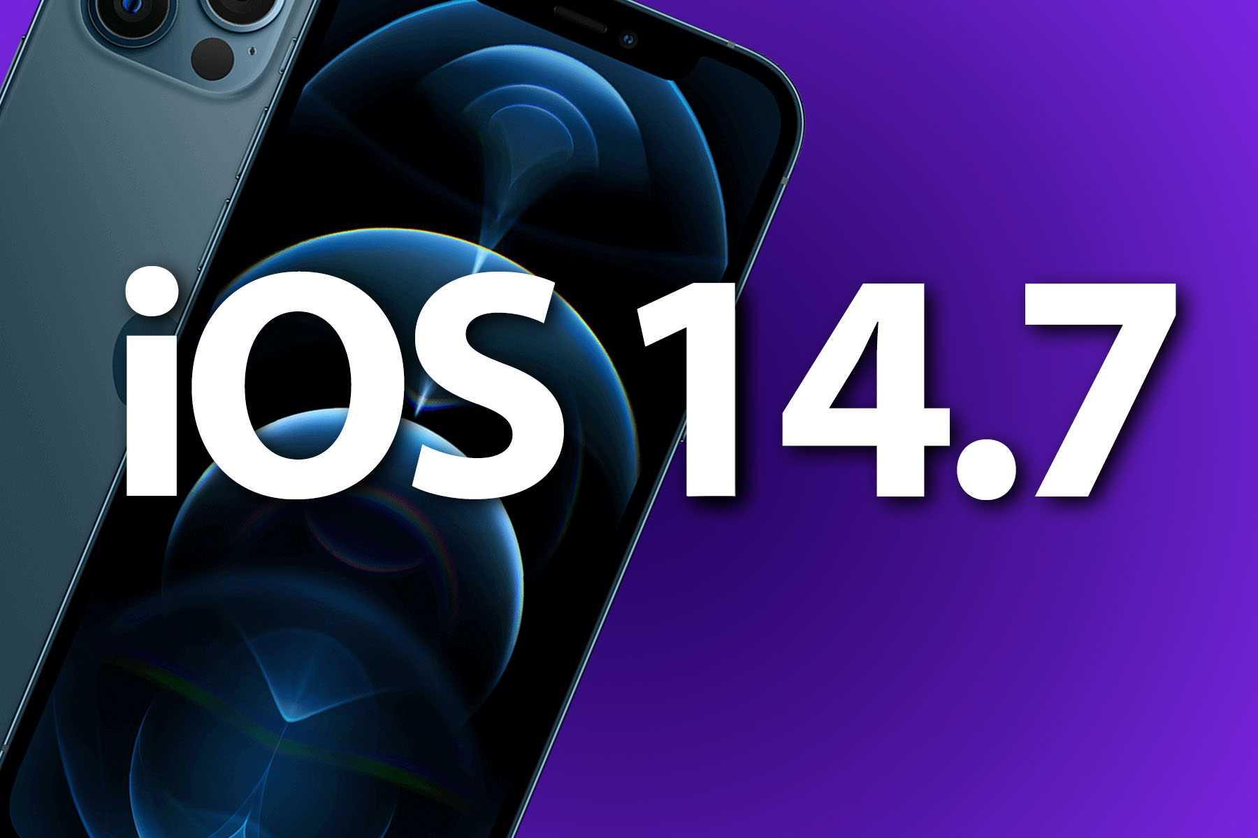 Apple прекратила подписывать код для iOS 14.7