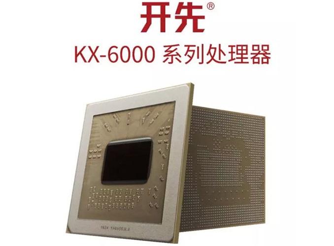 Китайские х86-процессоры — скоро в реальной продаже