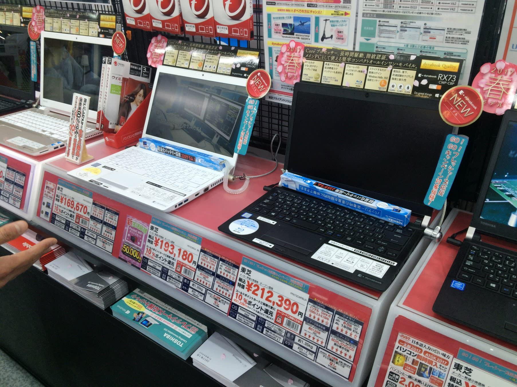 Почему растет доля ноутбуков с SSD без DRAM