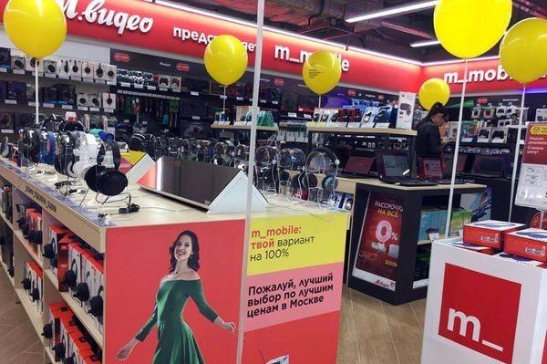 «М.Видео-Эльдорадо» запустит сеть магазинов для продажи цифрового контента