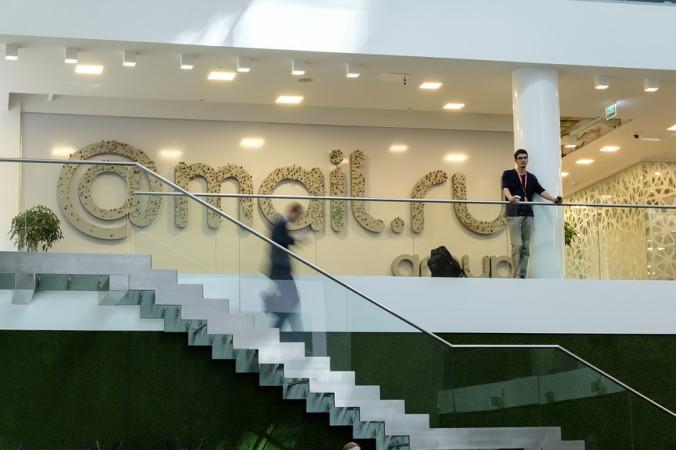 Mail.Ru Group объявил об изменениях в совете директоров