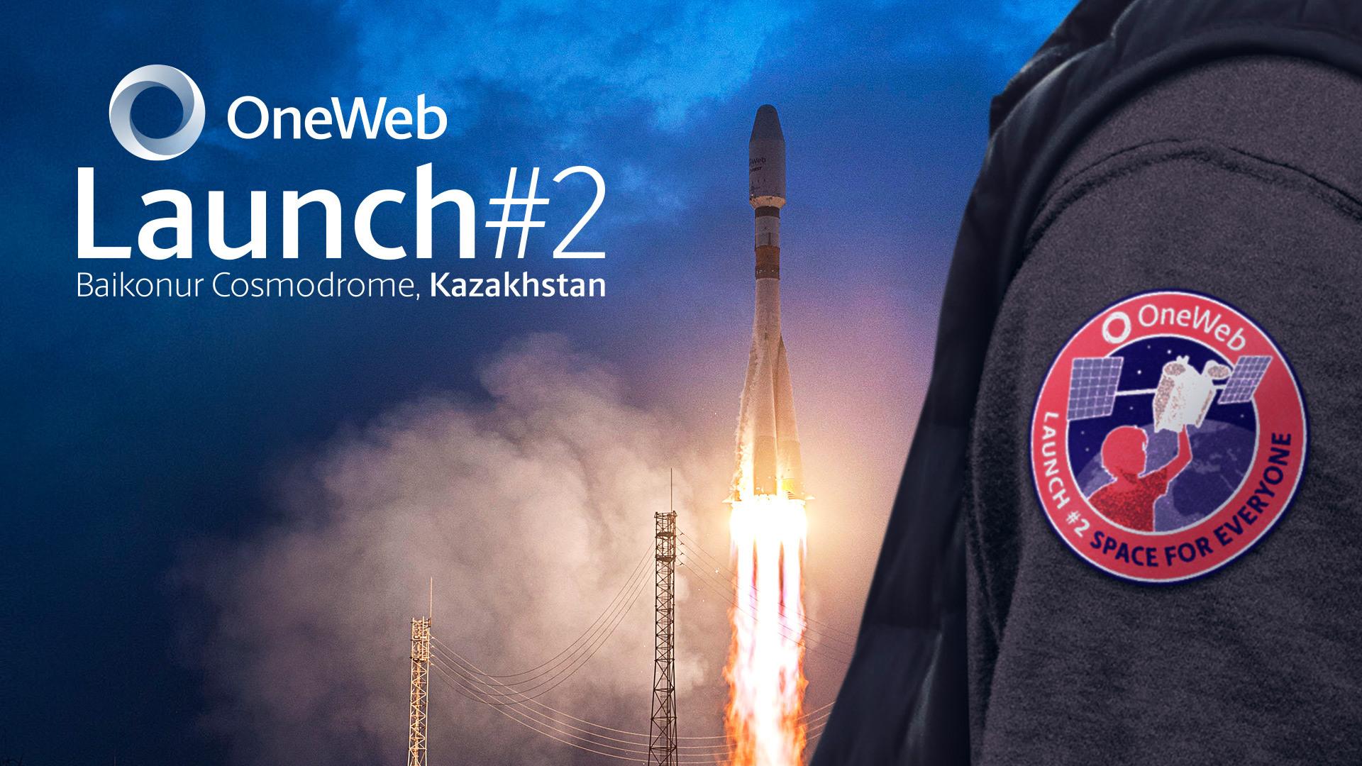 OneWeb подтверждает дату запуска своих спутников с космодрома Байконур