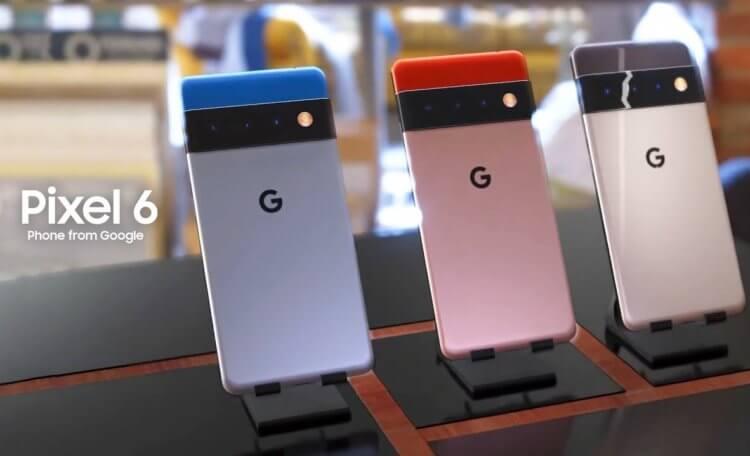 Новый смартфон Google Pixel вновь призван соревноваться с флагманами
