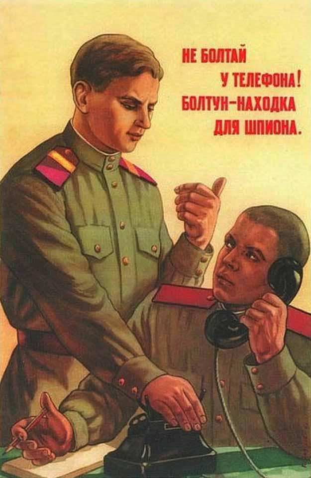 В России могут установить тотальный контроль за телефонами по кодам IMEI