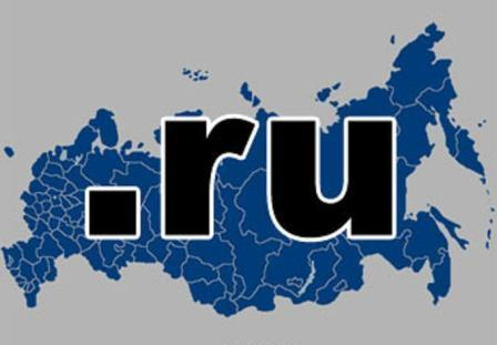 Опубликован отчет «Российское доменное пространство 2019: итоги и перспективы развития»