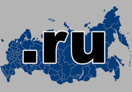 Россию в составе учредителей Координационного центра доменов .RU/.РФ будет представлять Роскомнадзор вместо Минкомсвязи