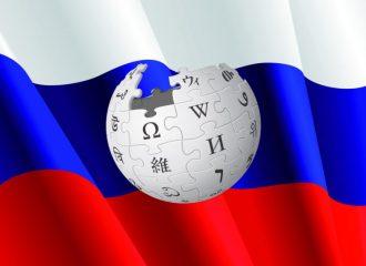 Бюджет портала российской «Википедии» составит 2 миллиарда рублей