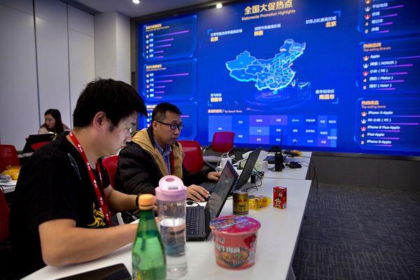 Китай ввел новые антимонопольные правила против техногигантов