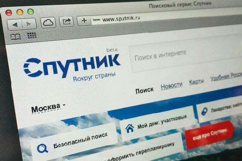 «Ростелеком»обанкротил собственный поисковик «Спутник»