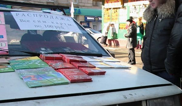 В сентябре изъято из незаконной продажи около 4,8 тыс. SIM-карт