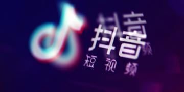 Создатели соцсети TikTok запустили китайский цензурированный аналог Google