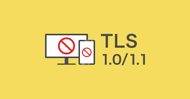 TLS 1.0 и TLS 1.1 официально признаны устаревшими