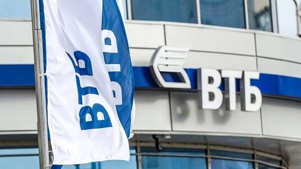 ВТБ откроет в Москве офис без людей