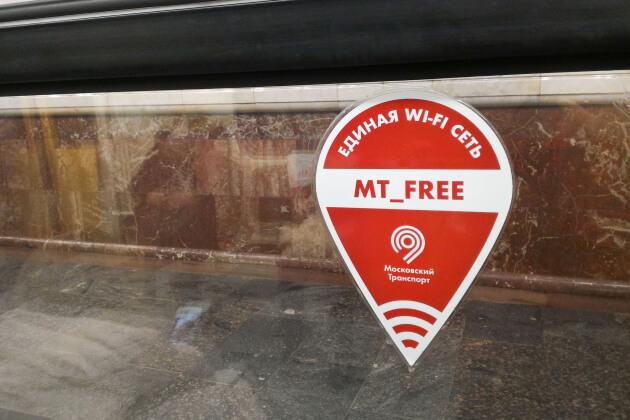 Пассажиры московского метро стали реже пользоваться Wi-Fi после выхода изкарантина