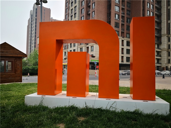 Акции Xiaomi за три дня упали на 17%
