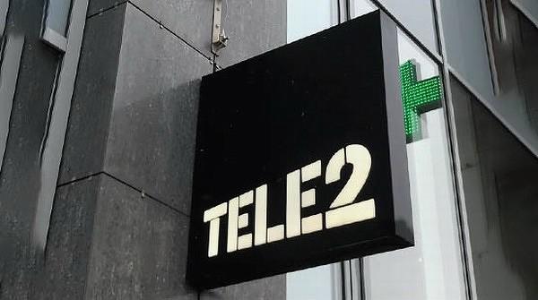 Tele2 заплатил 3,5 млрд руб. за разработчика собственной биллинговой системы