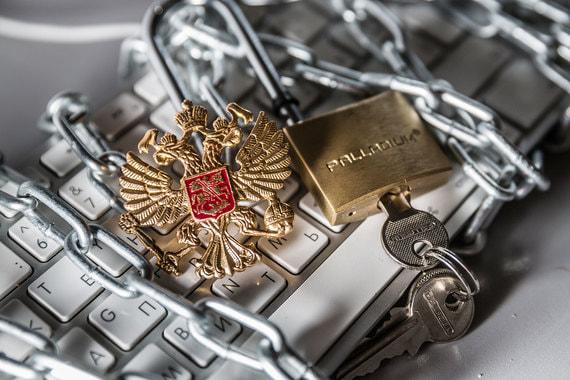 Правительство назвало угрозы устойчивому Рунету