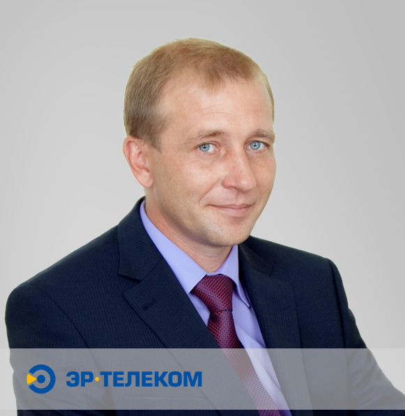 Олег Игнатенко назначен первым вице-президентом «ЭР-Телеком»