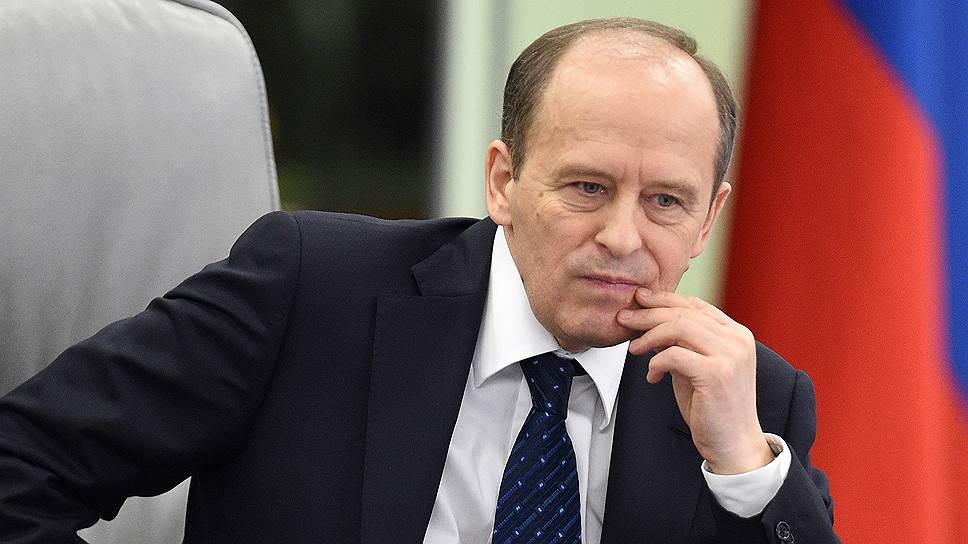 Директор ФСБвыступает за единые международные правила в интернете