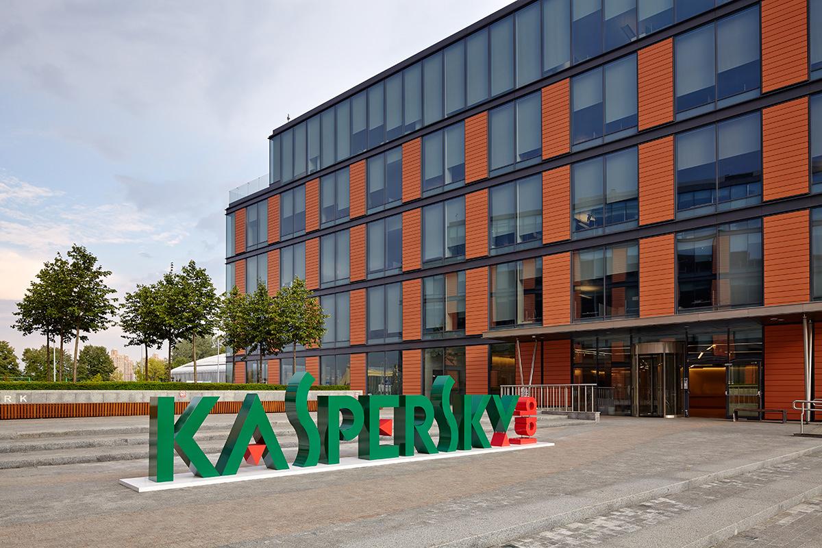 «Лаборатория Касперского» купила 29,5% «Новых облачных технологий»