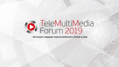 ТрифактаоTeleMultiMedia Forum 2019