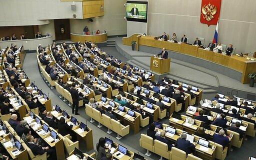 Закон облокировке пиратских мобильных приложений прошёл третье чтение