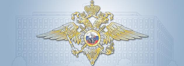 МВД открыло «Эльбрусам» и «Байкалам» доступ к своему миллиардному контракту, но не оставило им шансов на победу