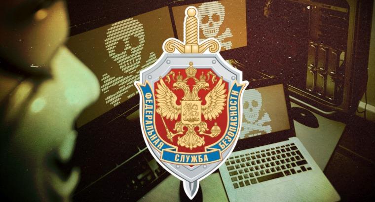 ФСБ сможет блокировать сайты без судебных разбирательств