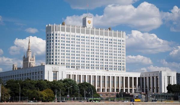 Правительство РФ утвердило положение об учениях по безопасности Рунета