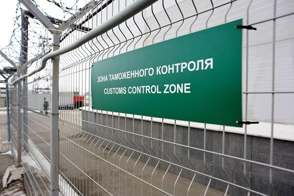 В Сеть утекла база экспортно-импортных операций России за восемь лет
